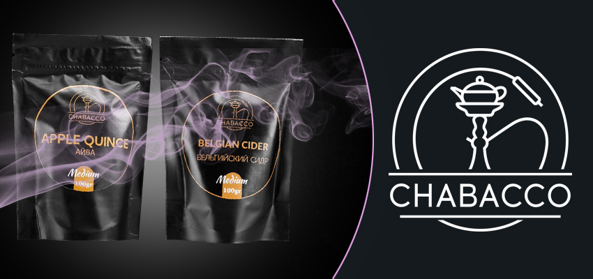 Chabacco табак купить оптом сити электронная сигарета купить