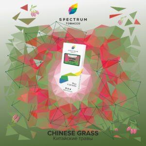 Spectrum Chinese Grass 100 гр