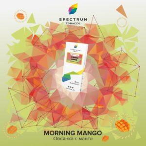 Spectrum Morning Mango 100 гр