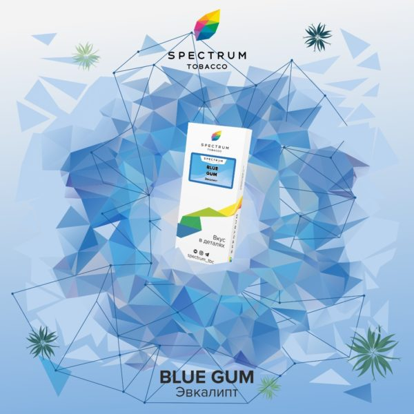 Spectrum Blue Gum 100 гр