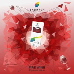 Spectrum Fire Wine 100 гр