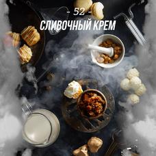Daily Hookah Сливочный Крем 250 гр