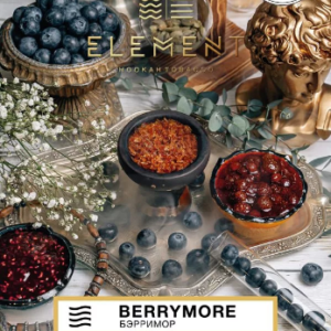 Element Berrymore Воздух 40 гр