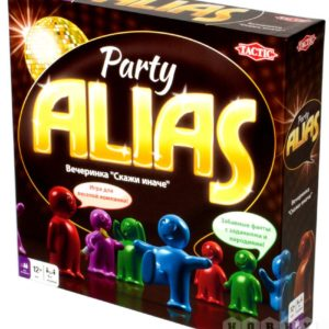 Alias Вечеринка