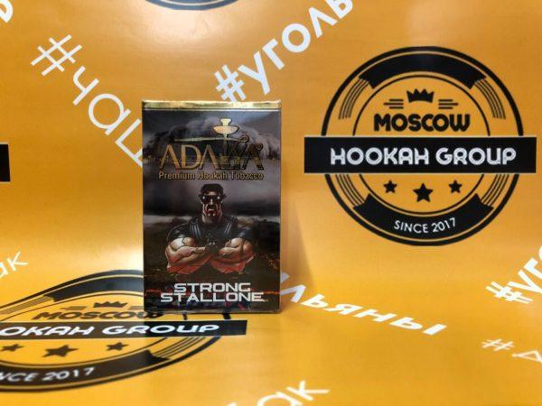 Adalya Strong Stallone 50 гр