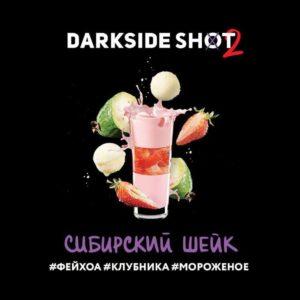 Dark Side Shot Сибирский Шейк 30 гр