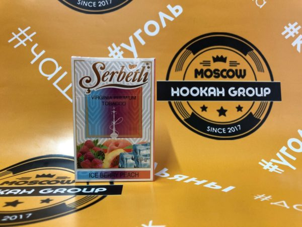 Serbetli Ice Berry Peach 50 гр