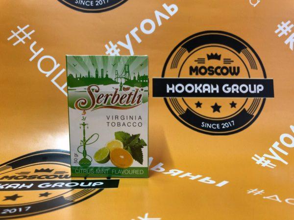 Serbetli Citrus Mint 50 гр