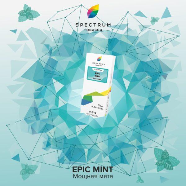 Spectrum Epic Mint 40 гр