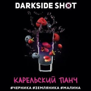 Dark Side Shot Карельский Панч 120 гр