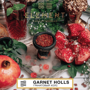 Element Garnet Holls Воздух 40 гр