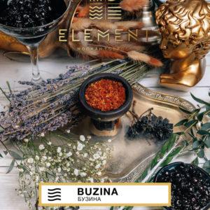 Element Buzina Воздух 40 гр