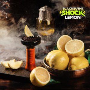 Black Burn Lemon Shock 100 гр