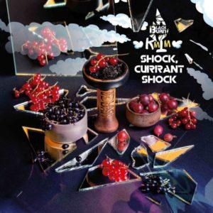 Black Burn Currant Shock 100 гр