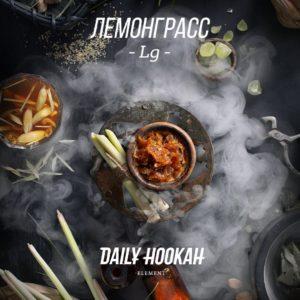 Daily Hookah Лемонграсс 60 гр