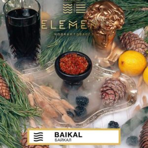 Element Baikal Воздух 40 гр