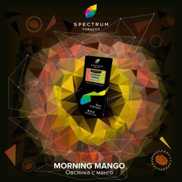Spectrum Hard Line Morning Mango 40 гр