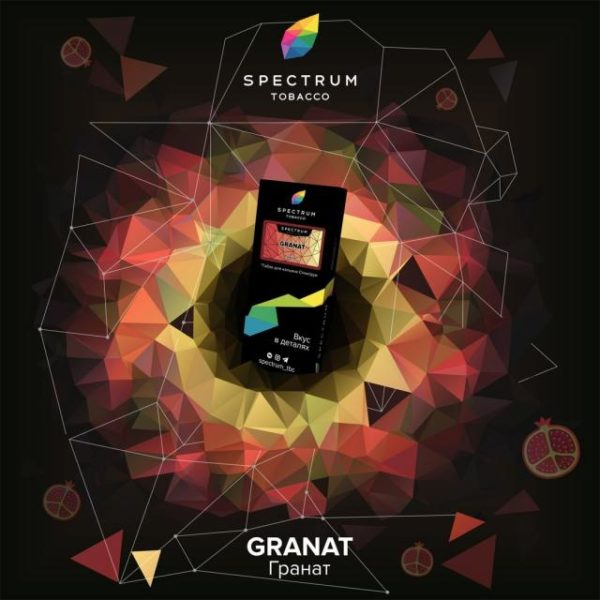 Spectrum Hard Line Granat 40 гр