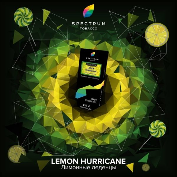 Spectrum Hard Line Lemon Hurricane 40 гр