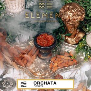 Element Orchata Воздух 40 гр
