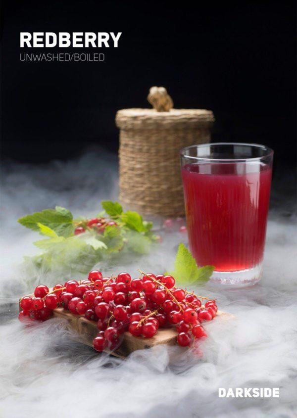 Dark Side Redberry 250 гр Core