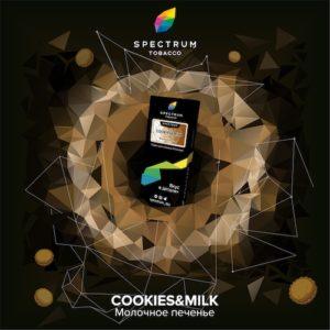 Spectrum Hard Line Cookies&Milk 40 гр