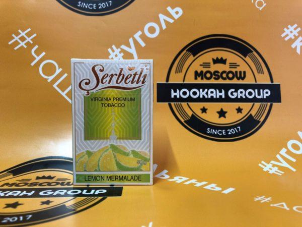 Serbetli Lemon Marmelad 50 гр