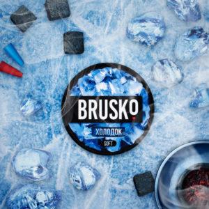 Brusko Холодок 50 гр