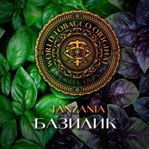 Wto Green Basil 20 гр Tanzania