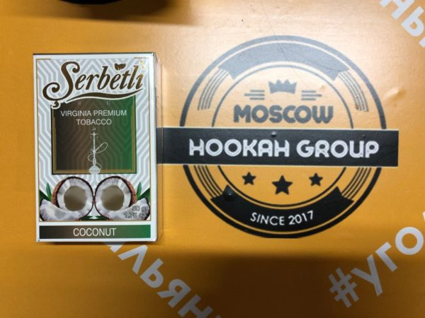 Serbetli Coconut 50 гр