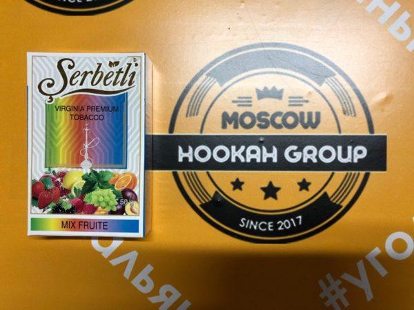 Serbetli Mix Fruite 50 гр