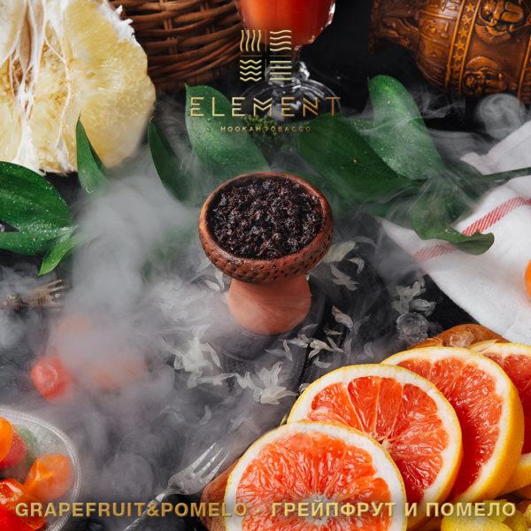 Element Grapefruit&Pomelo Земля 40 гр