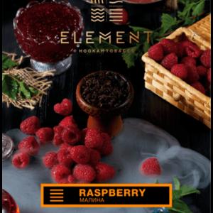 Element Raspberry Земля 40 гр
