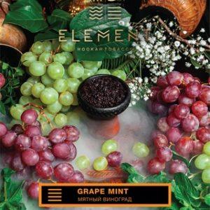 Element Grape Mint Земля 40 гр