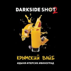 Dark Side Shot Крымский Вайб 30 гр