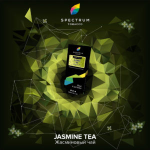 Spectrum Hard Line Jasmine Tea 100 гр