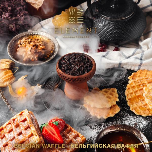 Element Belgian Waffle Вода 100 гр