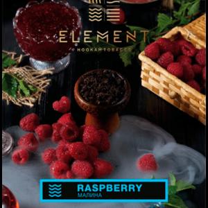 Element Raspberry Вода 40 гр