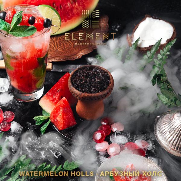Element Watermelon Holls Вода 40 гр