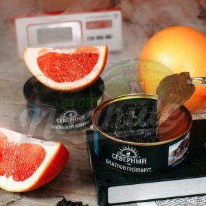 Северный Блатной Грейпфрут 100 гр