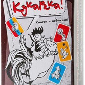 Карточная Игра Кукарека