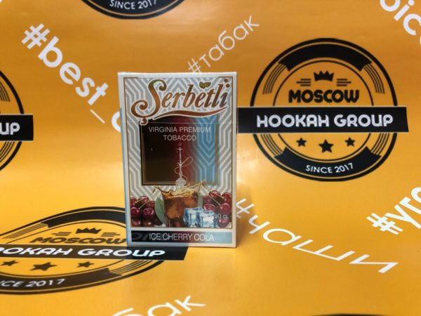 Serbetli Ice Cherry Cola 50 гр