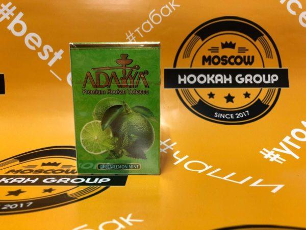 Adalya Green Lemon Mint 50 гр
