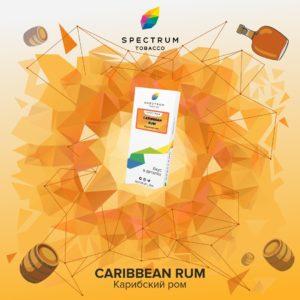 Spectrum Caribbean Rum 100 гр