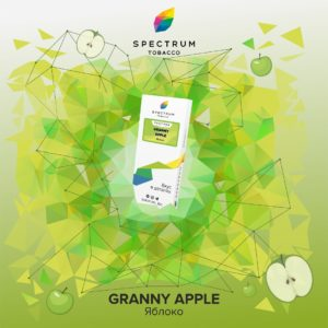 Spectrum Granny Apple 100 гр