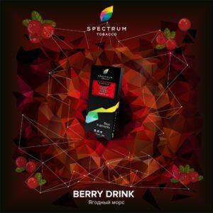 Spectrum Hard Line Berry Drink 100 гр