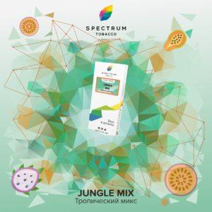 Spectrum Jungle Mix 40 гр