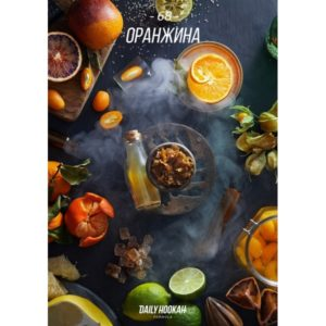 Daily Hookah Оранжина 60 гр