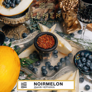 Element Noirmelon Воздух 40 гр