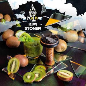 Black Burn Kiwi Stoner 200 гр